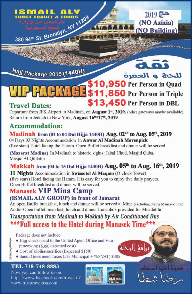 Umrah packages - ISMAIL ALY Trust Travel and Tours